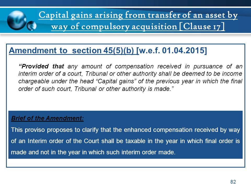 Capital gains arising from transfer of an asset by way of compulsory acquisition [Clause 17]
